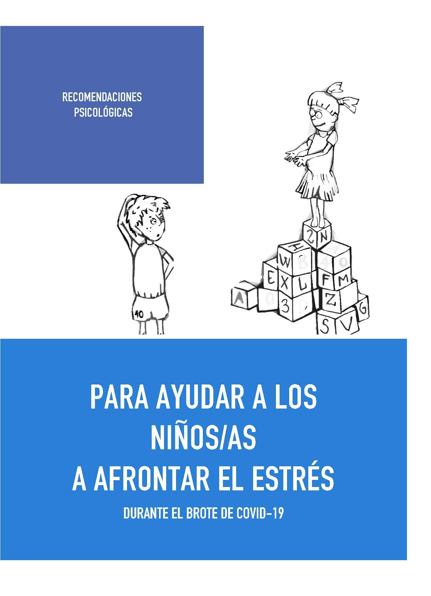 recomendaciones psicologicas para ayudar a ninas y ninos _pagina_1.jpg
